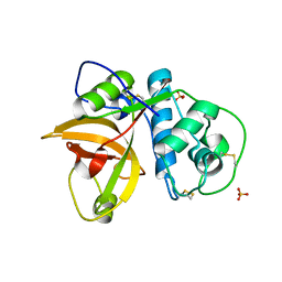 Molmil generated image of 3d6s