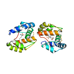 Molmil generated image of 3d73