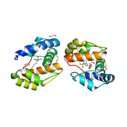 Molmil generated image of 3d78