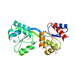 Molmil generated image of 3d8t