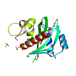 Molmil generated image of 3dcz