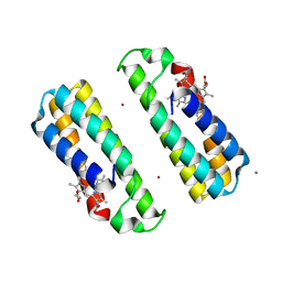 Molmil generated image of 3de8