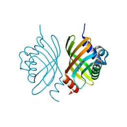 Molmil generated image of 3dm8