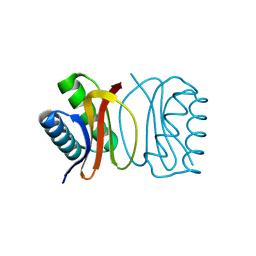 Molmil generated image of 3dvh