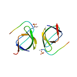 Molmil generated image of 3eg1
