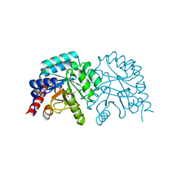 Molmil generated image of 3ex4