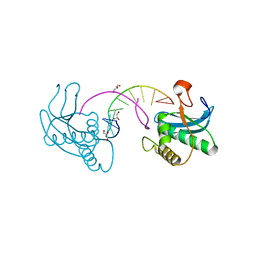 Molmil generated image of 3ey1