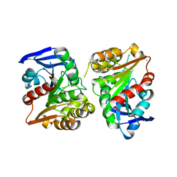 Molmil generated image of 3fcx
