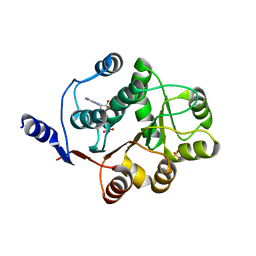 Molmil generated image of 3fe2