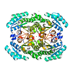 Molmil generated image of 3gdf