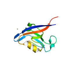 Molmil generated image of 3gj9