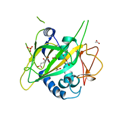 Molmil generated image of 3gjb