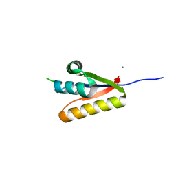 Molmil generated image of 3gq1