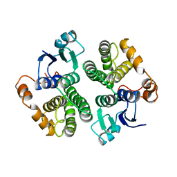 Molmil generated image of 3gtu