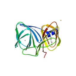 Molmil generated image of 3h7j