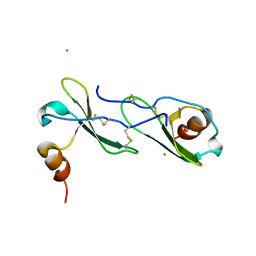 Molmil generated image of 3hp3