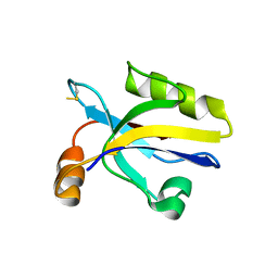 Molmil generated image of 3hpm