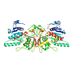 Molmil generated image of 3hsk