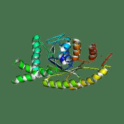 Molmil generated image of 3idq