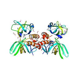 Molmil generated image of 3kdf