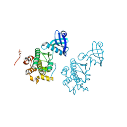 Molmil generated image of 3kk9