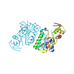 Molmil generated image of 3ko8