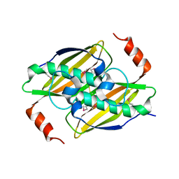 Molmil generated image of 3kx8