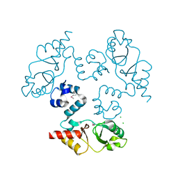 Molmil generated image of 3kxr