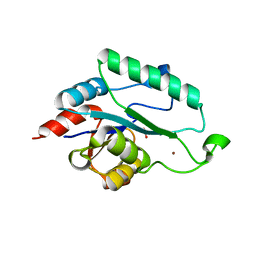 Molmil generated image of 3l8e
