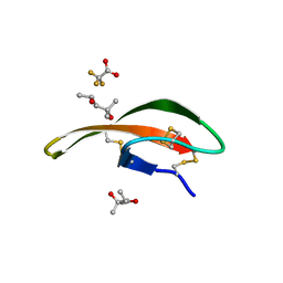 Molmil generated image of 3lo2