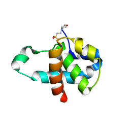 Molmil generated image of 3m03