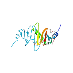 Molmil generated image of 3msh