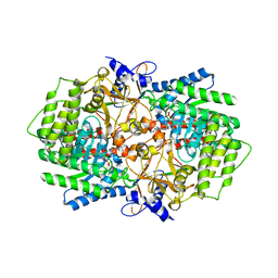 Molmil generated image of 3n2o