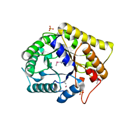 Molmil generated image of 3nco