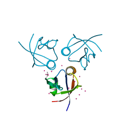 Molmil generated image of 3o46