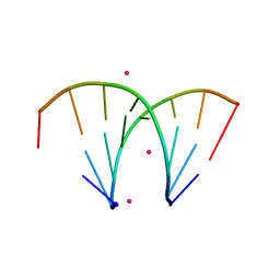 Molmil generated image of 3p4c
