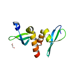 Molmil generated image of 3p7j