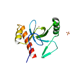 Molmil generated image of 3pfs