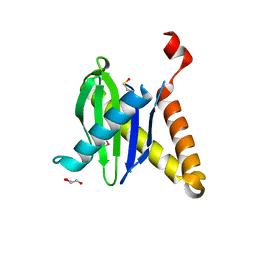 Molmil generated image of 3pr6