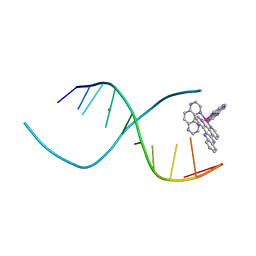 Molmil generated image of 3qf8