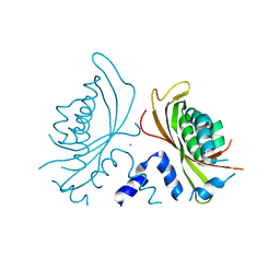 Molmil generated image of 3qk9