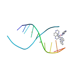 Molmil generated image of 3qrn
