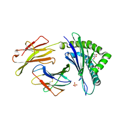 Molmil generated image of 3rol