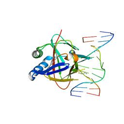 Molmil generated image of 3rzl