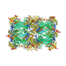 Molmil generated image of 3sdi