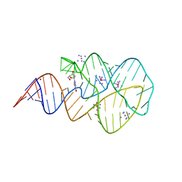 Molmil generated image of 3skl
