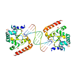 Molmil generated image of 3spd