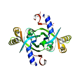 Molmil generated image of 3tgv