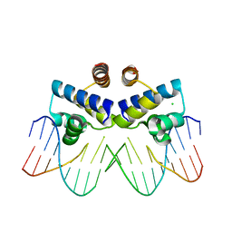 Molmil generated image of 3ufd