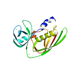 Molmil generated image of 3ury